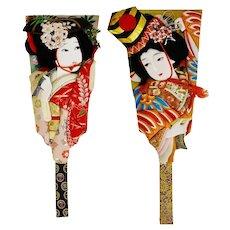 Vintage Hand Made Japanese Hogoita New Year's Paddles - Set of 2