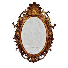 Vintage Drexel Heritage Ornately Carved Wood Wall Mirror
