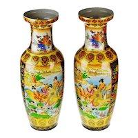 Vintage Large Hand Painted Royal Satsuma Japanese Moriage Porcelain Vases - A Pair