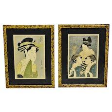 Vintage Framed Choki and Utamaro Geisha Prints - Set of 2