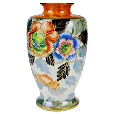 Vintage Japanese Moriage Floral Design Vase