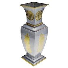 Vintage Mixed Bi-Color Metal Asian Vase - Heavy