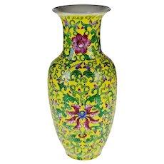 Vintage Asian Yellow Porcelain Vase