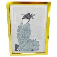 Vintage 1977 Greg Copeland Floating Framed Glass-Encased Geisha Art, Artist Signed