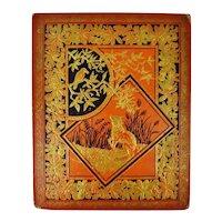 Antique Victorian Album Cover with Wolf Design
