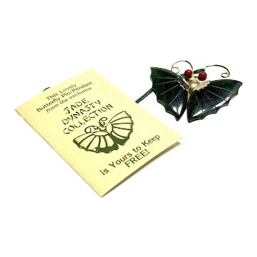 Vintage JADE DYNASTY COLLECTION Jade Coral Butterfly Pin Brooch