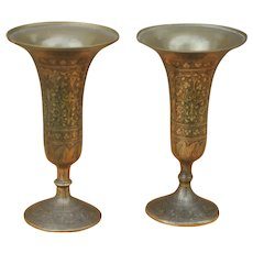 2 Decorative Upright Brass Vases.