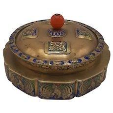 Brass 1930's DresserBox