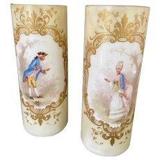 Vintage Mount Washington Figural Glass Vases