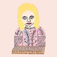 "Howard Finster, ""Baby Doll"", Folk Art"