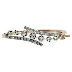 Napoléon III Cuff Bracelet