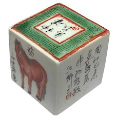 Antique 19th Century Chinese Porcelain Hand Painted Late Qing Horses Seal