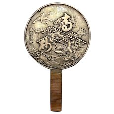 Antique Qing Early 19th Century Chinese Hand Held Dragon Bronze Mirror