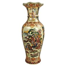 vintage porcelain vase from the Republic of China