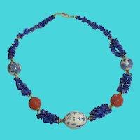 "16"" Vintage Asian Lapis Lazuli Chip Necklace w/ Glass & Cinnabar Beads"