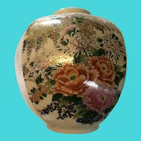 Vintage Short Fat Hand Painted Signed Japanese Gold Trim Floral Vase