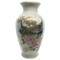 Hand Painted Signed Japanese Gold Gilt Peacock & Floral Motif Vase