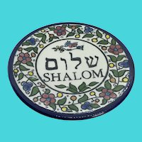 Small Glazed Porcelain SHALOM Round Wall Art from Israel