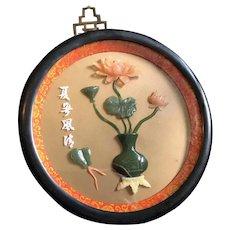 Vintage Chinese Framed Carved Jade Lotus Flower Wall Art