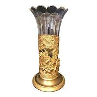 """8 1/2"""" French Brass & Glass Vase"""