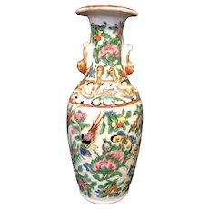 """8 1/8"""" Chinese Porcelain Vase"""