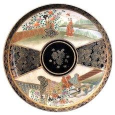 "7 1/4"" Japanese Satsuma Plate"
