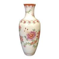 """5 1/2"""" Chinese Vase"""