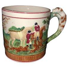 """4 3/4"""" Wedgwood Majolica Mug"""