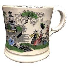 Staffordshire Polychrome Mug
