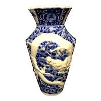 "12"" Japanese Imari Vase"