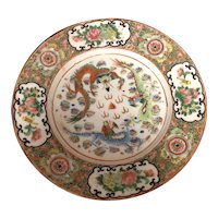 """8 3/8"""" Chinese Plate W/Dragons"""