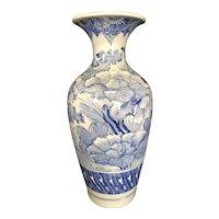 "17 1/2"" Japanese Imari Vase"