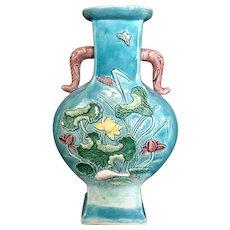 """9"""" Chinese Porcelain Vase"""