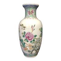 """9 1/4"""" Chinese Porcelain Vase"""