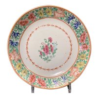 Chinese Export Famille Rose Serving Bowl