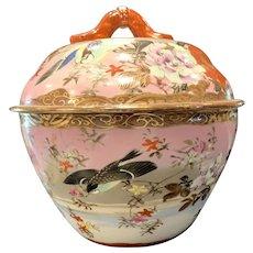 Japanese Meiji Matsumura Covered Bowl