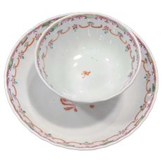 Chinese Export Porcelain Famille Verte Cup & Saucer Ca. 1770