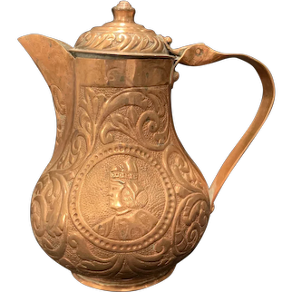 Hand Hammered Copper Pitcher, 18th C