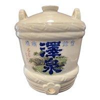 Japanese Sake Cask / Barrel, early 20th C