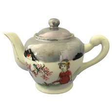 Vintage  Children's Luster Teapot- Made in Japan