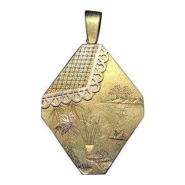 Victorian 15ct gold lozenge shaped double sided locket pendant.