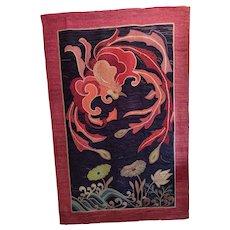 "Hooked rug. ""Bird of Paradise"" motif. Circa early 20th century, 1930"