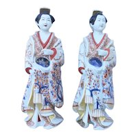 Pair of Arita Porcelain Bijin Figures Japanese 19th Century