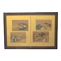 Antique Japanese Two Panel Table Screen