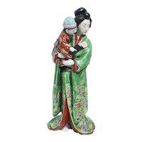 Kutani Porcelain Japanese Geisha and Child