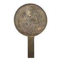 Meiji Japanese Bronze Mirror