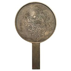 Meiji Japanese Bronze Mirror
