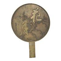Japanese Bronze Mirror