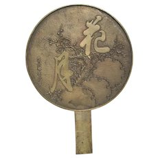 Japanese Bronze Mirror