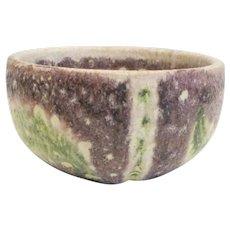 1950s  Guido Gambone Italian Ceramic Bowl